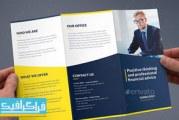 دانلود فایل لایه باز فتوشاپ بروشور تجاری و مالی – 3 طرفه