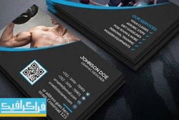 دانلود کارت ویزیت باشگاه بدنسازی لایه باز فتوشاپ – شماره 2