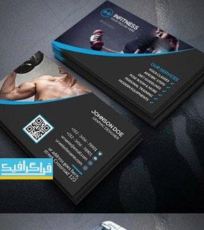 دانلود کارت ویزیت باشگاه بدنسازی لایه باز فتوشاپ - شماره 2