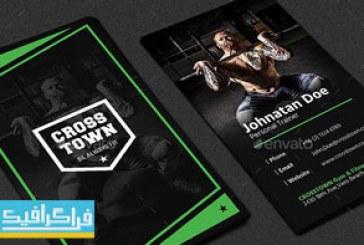 دانلود کارت ویزیت باشگاه بدنسازی لایه باز فتوشاپ