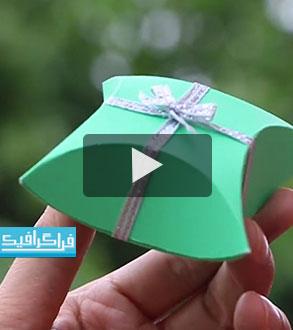 ویدیو : کاربردی و سرگرمی : ساخت جعبه کادو کاغذی