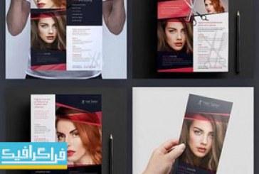 دانلود فایل لایه باز فتوشاپ قالب های چاپی سالن آرایش مو