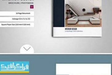 دانلود فایل لایه باز ایندیزاین بروشور طراحی داخلی – شماره 5