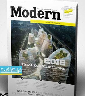 دانلود فایل لایه باز ایندیزاین قالب مجله معماری مدرن