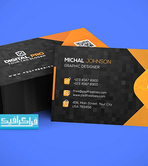 دانلود کارت ویزیت لایه باز فتوشاپ مدرن شرکتی - رایگان - شماره 2