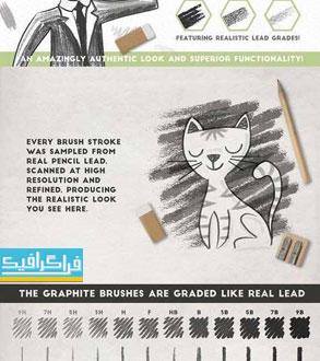 دانلود براش های ایلوستریتور مداد - Pencil Brushes