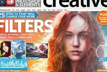 دانلود مجله فتوشاپ Photoshop Creative – شماره 154