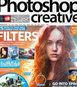 دانلود مجله فتوشاپ Photoshop Creative - شماره 154