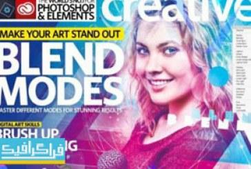دانلود مجله فتوشاپ Photoshop Creative – شماره 155