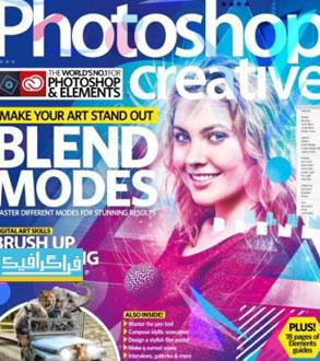 دانلود مجله فتوشاپ Photoshop Creative - شماره 155