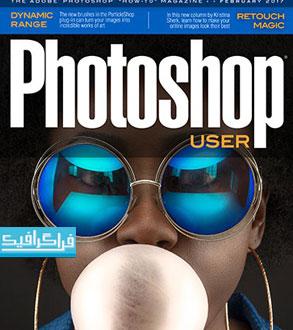 دانلود مجله فتوشاپ Photoshop User - فوریه 2017