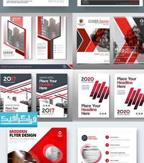 دانلود وکتور پوستر های تبلیغاتی قرمز - رایگان