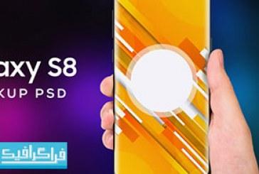 دانلود ماک آپ فتوشاپ موبایل سامسونگ گالاکسی S8 – رایگان