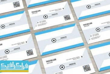 دانلود کارت ویزیت طرح ساده – لایه باز فتوشاپ – شماره 21