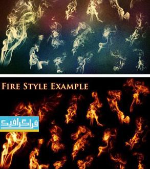 دانلود براش فتوشاپ دود و استایل آتش - Smoke & Fire