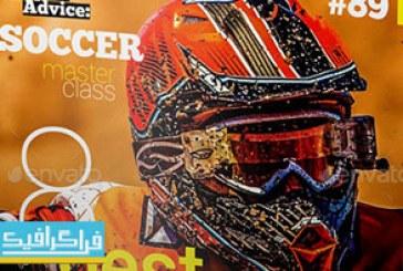 دانلود فایل لایه باز ایندیزاین مجله ورزشی