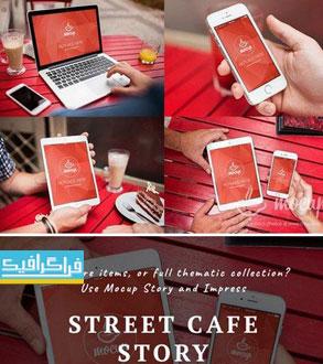 دانلود ماک آپ فتوشاپ موبایل - تبلت - لپ تاپ - محیط کافه خیابانی