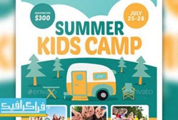 دانلود فایل لایه باز فتوشاپ پوستر اردو تابستانی کودکان