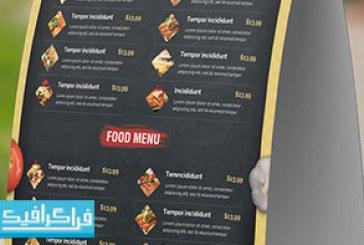 دانلود فایل لایه باز فتوشاپ منوی رومیزی ایستاده رستوران – رایگان