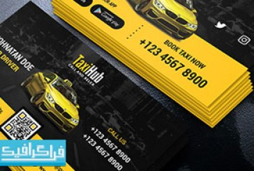 دانلود کارت ویزیت تاکسی تلفنی لایه باز فتوشاپ – رایگان