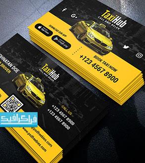 دانلود کارت ویزیت تاکسی تلفنی لایه باز فتوشاپ - رایگان