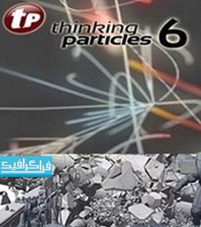 دانلود پلاگین Thinking Particles 6 برای نرم افزار 3DS Max 2016