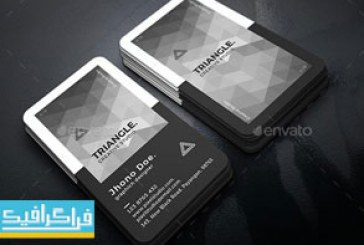 دانلود کارت ویزیت لایه باز فتوشاپ طرح مثلث