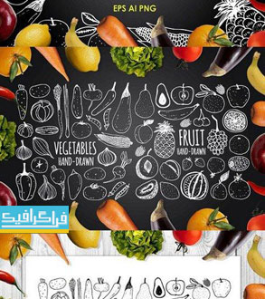 دانلود پترن اشکال سبزیجات و میوه - وکتور و تصویری