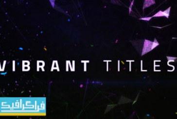 دانلود پروژه افتر افکت عنوان های متنی در محیط رنگارنگ