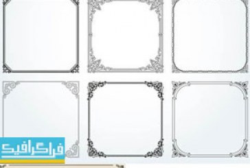 دانلود وکتور قاب های تزئینی طرح کلاسیک