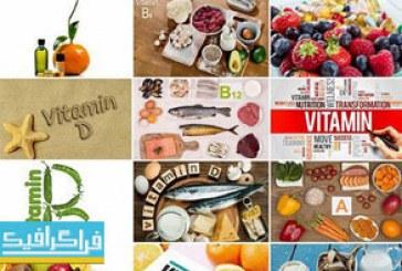 دانلود تصاویر استوک مواد غذایی و ویتامین