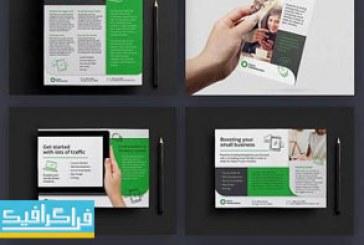 دانلود فایل لایه باز فتوشاپ قالب های چاپی طراح وب