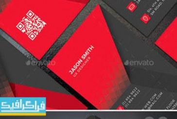 دانلود 2 کارت ویزیت لایه باز فتوشاپ شرکتی – شماره 13