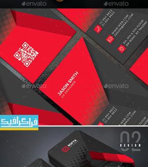 دانلود 2 کارت ویزیت لایه باز فتوشاپ شرکتی - شماره 13