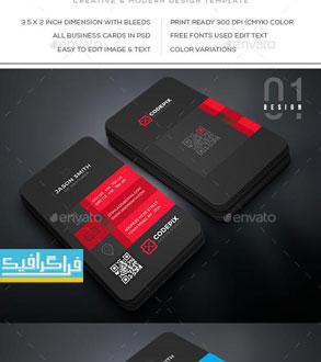 دانلود 2 کارت ویزیت لایه باز فتوشاپ شرکتی - شماره 14