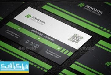دانلود 2 کارت ویزیت لایه باز فتوشاپ شرکتی – شماره 15