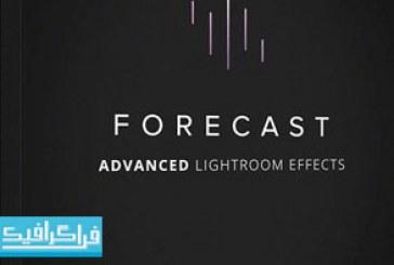 دانلود افکت های لایت روم پیشرفته – Advanced LR Presets