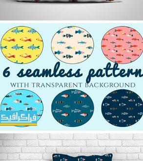 دانلود پترن های ماهی آکواریوم - ترسیمی آبرنگ - فایل تصویری