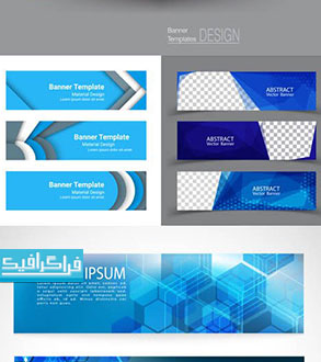 دانلود وکتور بنر های تجاری و تبلیغاتی آبی - رایگان