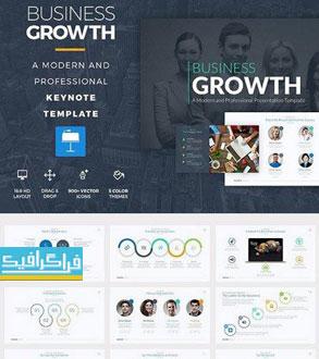 دانلود قالب کی نوت حرفه ای Business Growth