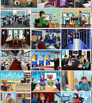 دانلود وکتور افراد در اداره در محیط های مختلف - کارتونی