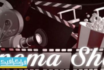 دانلود پروژه افتر افکت بسته رسانه ای برنامه سینما و فیلم
