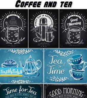 دانلود وکتور طرح های قوری چای و فنجان قهوه - ترسیمی
