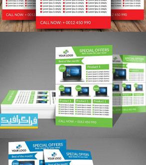 دانلود فایل لایه باز فتوشاپ پوستر تبلیغاتی فروش کامپیوتر