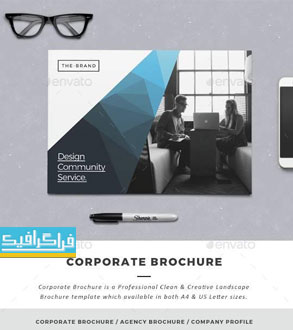 دانلود فایل لایه باز ایندیزاین بروشور شرکتی - شماره 26