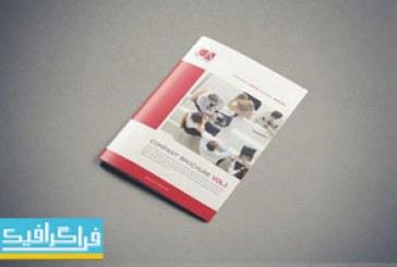 دانلود فایل لایه باز ایندیزاین بروشور شرکتی – شماره 27