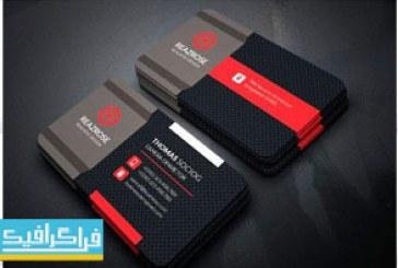 دانلود کارت ویزیت لایه باز فتوشاپ شرکتی – شماره 139