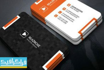 دانلود کارت ویزیت لایه باز فتوشاپ شرکتی – شماره 140
