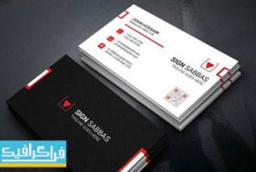 دانلود کارت ویزیت لایه باز فتوشاپ شرکتی – شماره 141