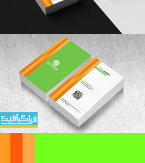دانلود کارت ویزیت لایه باز فتوشاپ شرکتی - شماره 144